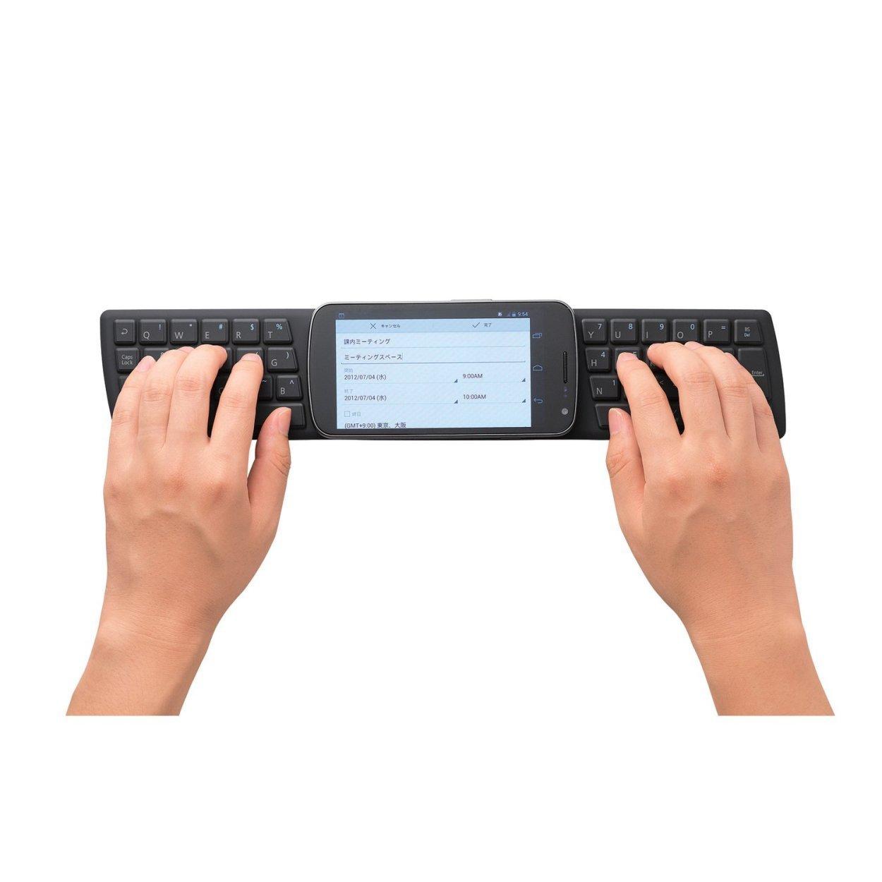 NFC klávesnice pro telefony s Androidem